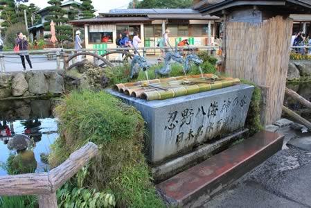 忍野八海イメージ(湧水)