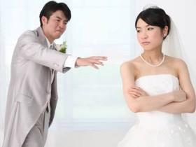 喧嘩するカップル・イメージ